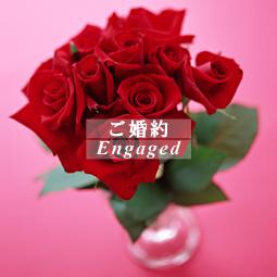 engaged_rose_2