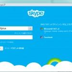 Skype_2012-10-26_16-12-56