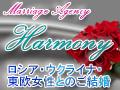Harmony_bunner_2_20120205144530.jpg